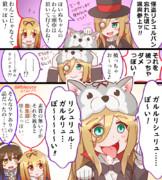 怪盗リシュルパンぽいぬの狼頭巾を頂きに颯爽参上!!