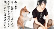 犬も手を焼く桃太郎