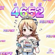 4652 (よろこぶ)