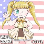 メアリー・コクランお誕生日