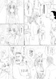 KNN姉貴のマンガ1-2