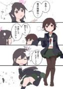 雪の遊び方(ワンドロ)