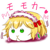 PUIPUIですわ!