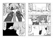 砂嵐(その27)