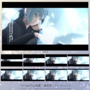 ScreenTex改変◆幅目安レターボックス