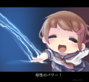 雷サンダーライトニング