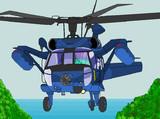 救いの翼 UH-60J(航空自衛隊仕様)