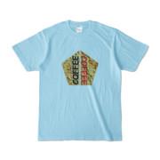 Tシャツ | ライトブルー | 五角☆互角COFFEE
