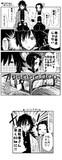 ●鬼滅漫画㉔「冨岡は童貞」
