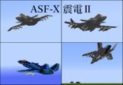 【配布】ASF-X 震電Ⅱ