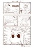 むっぽちゃんの憂鬱181