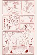 青森の猥褻写真バラマキ妖怪