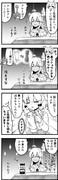 ご先祖へのお供え リコ編2