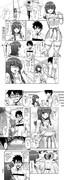 FGO エリセ漫画 その7