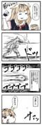 夕立節分漫画