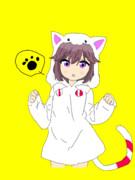 ニャーニャー良ちゃん