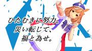 【MMDウマ娘】マチカネタンホイザ【モデル配布】
