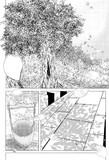 BNKRG姉貴のリョナ漫画 14話