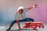 スパイダーマンの格好をする豆腐さん