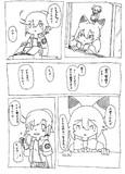 お題漫画「雪の予報」