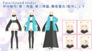【Fate/MMD】沖田総司配布します