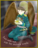 勝利の天使
