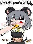 ロッテモナ王を食べさせられるNYN姉貴