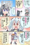 武蔵ちゃんから大人のレディの流行を探る暁ちゃん漫画