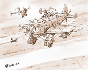 航空打撃型MS「Bシューター」