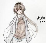 大和さんとお絵描き練習2