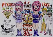 サイキックワールド発売30周年!記念イラスト