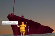 bst20210130軍艦防波堤