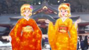 [東方] 晴れ着秋姉妹