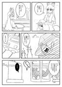 あけてちゃん11