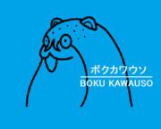 BOKUKAWAUSO