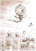 MS史上初のミノフスキークラフト単体飛行を行うMS「モウコフエ」