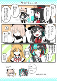 沖田とノッブの漫画(サバキャン編)