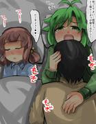 松、よつはもう寝てるからさ