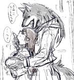 オメガバ世界で人狼αちゃんに目を付けられた眼鏡Ωさん。