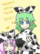 アンケたん新年支援絵