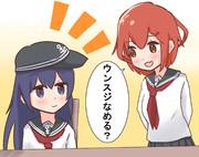 暁さんと雷さん