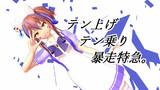 【MMDウマ娘】ダイタクヘリオス【モデル配布】