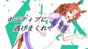 【MMDウマ娘】メジロパーマー【モデル配布】