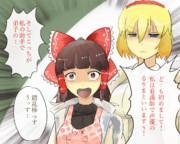 搾精クッキー☆