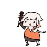 【GIF】釘バットを振るうONE