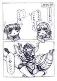 シャニマス漫画15