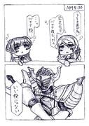 シャニマス漫画22