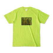 Tシャツ | ライトグリーン | 流・風月