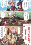 【天穂のサクナヒメ】田おこしをするオルガ【異世界オルガ】