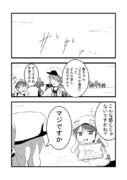 しれーかん電改 2-2